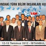 Dünyaca Ünlü Türk Bilim İnsanları İstanbul'da Buluştu